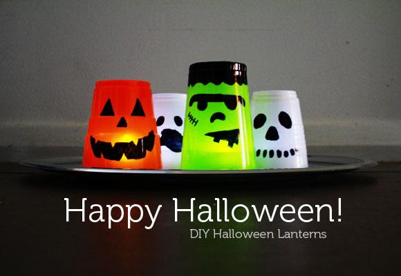 Plastic Cup Halloween Lantern Monster DIY